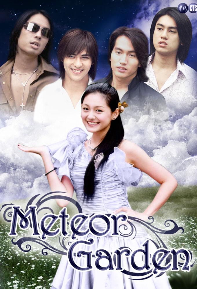 Meteor Garden
