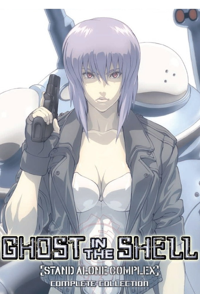 Capitulos de: Ghost in the Shell: Stand Alone Complex