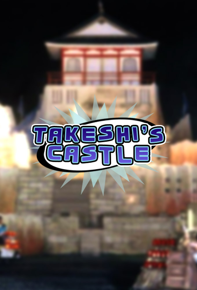 Watch Takeshi's Castle online
