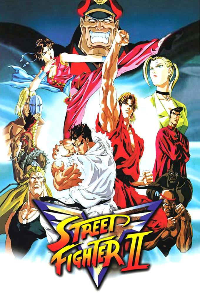 Capitulos de: Street Fighter II: V