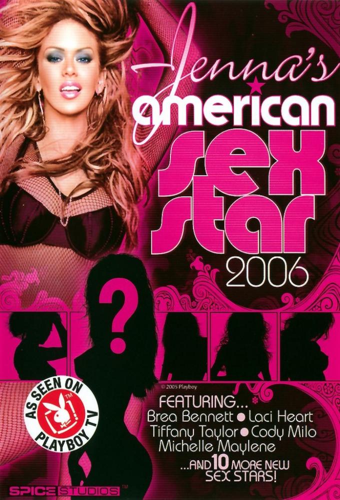 Jenna's American Sex Star