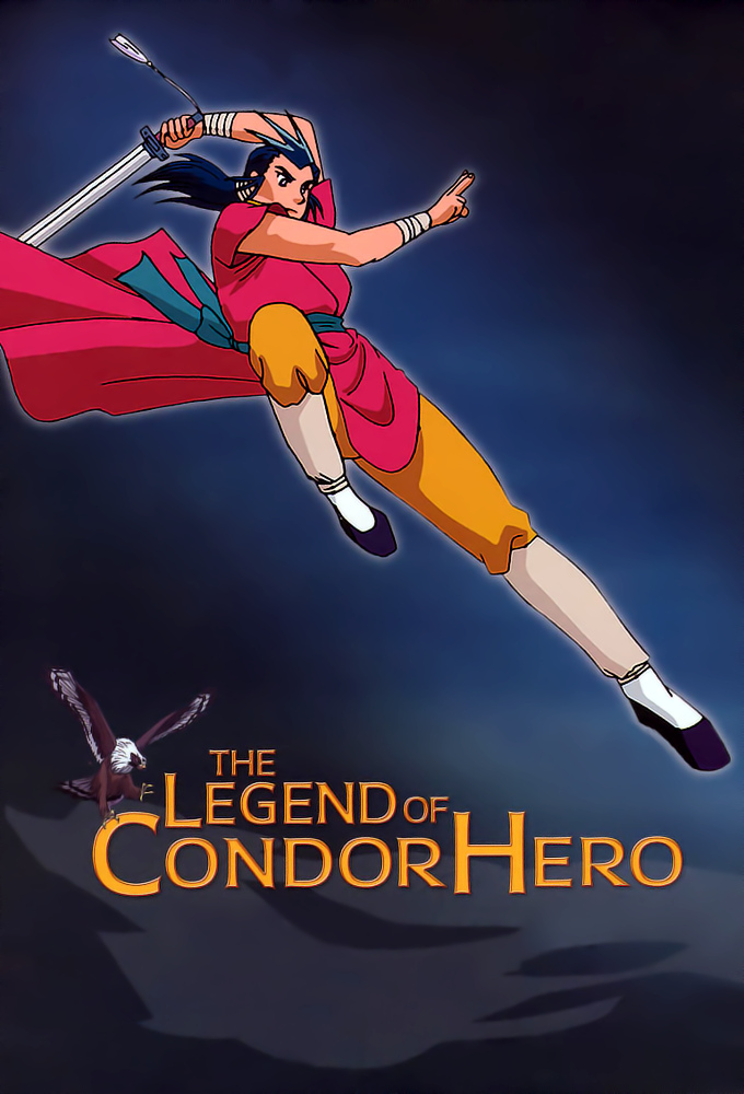 Watch Legend of the Condor Hero (2001) online
