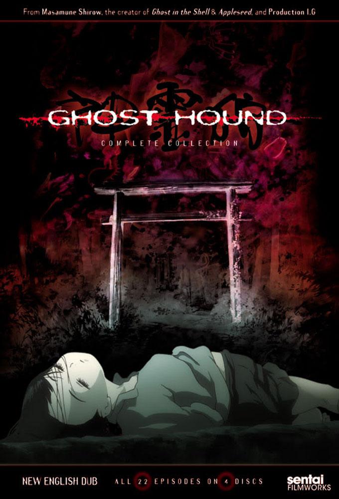 Capitulos de: Ghost Hound
