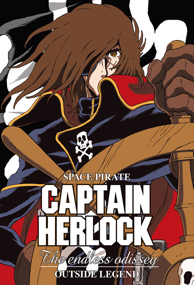 Space Pirate Captain Herlock - The Endless Odyssey