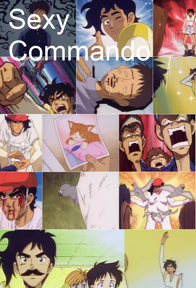 Sexy Commando