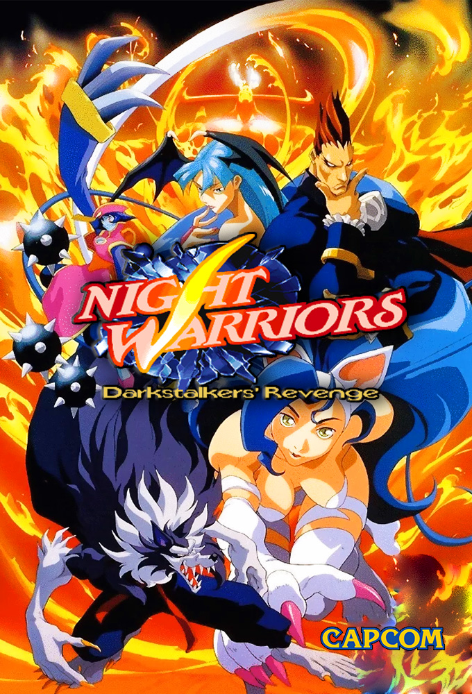 Night Warriors Darkstalkers' Revenge