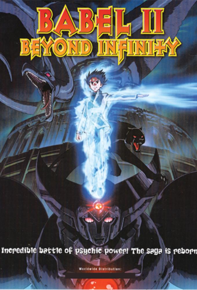Babel II: Beyond Infinity