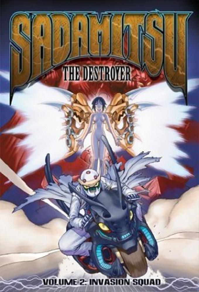 Sadamitsu the Destroyer
