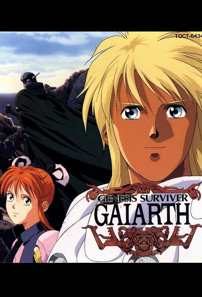 Genesis Survivor Gaiarth