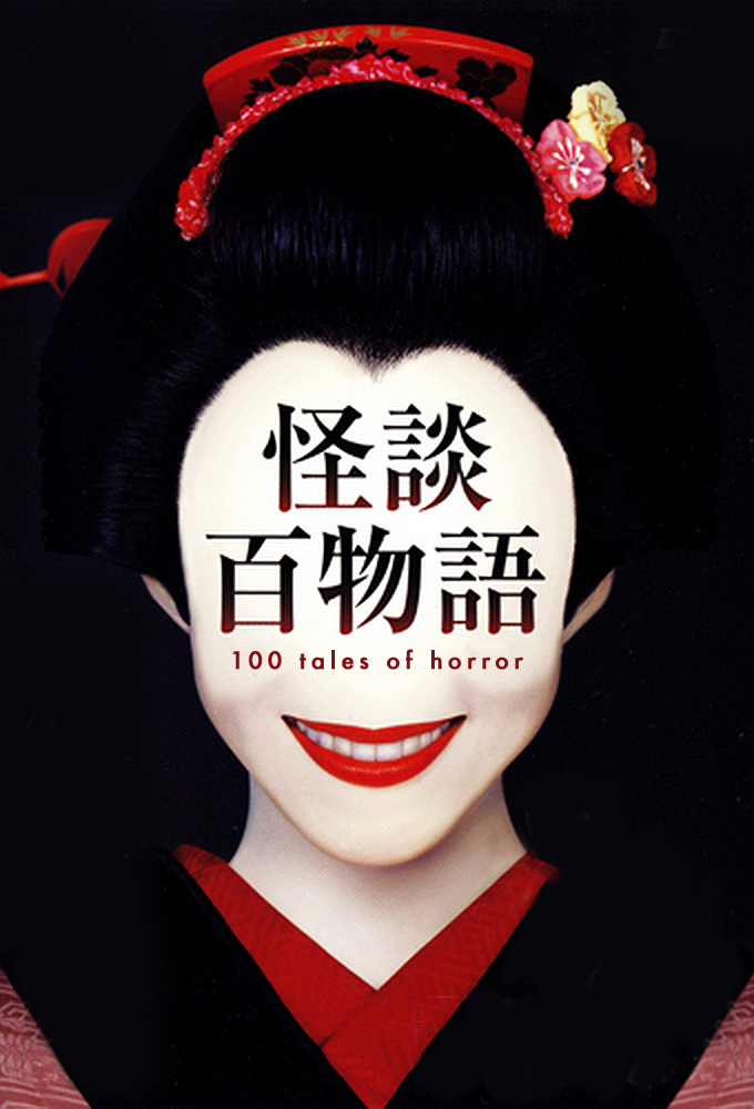 100 Tales of Horror