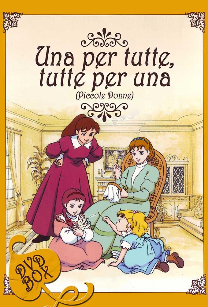 Little Women (1987)