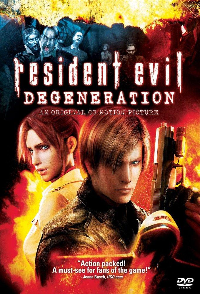 Resident Evil (3D)