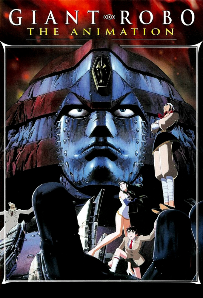 Giant Robo: The Day the Earth Stood Still