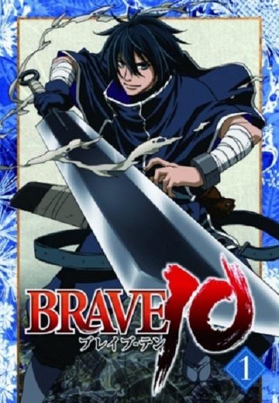 Brave 10: Temporada 1