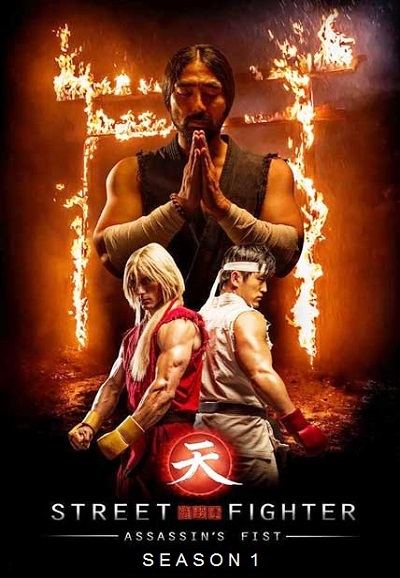 Capitulos de: Street Fighter: Assassins Fist