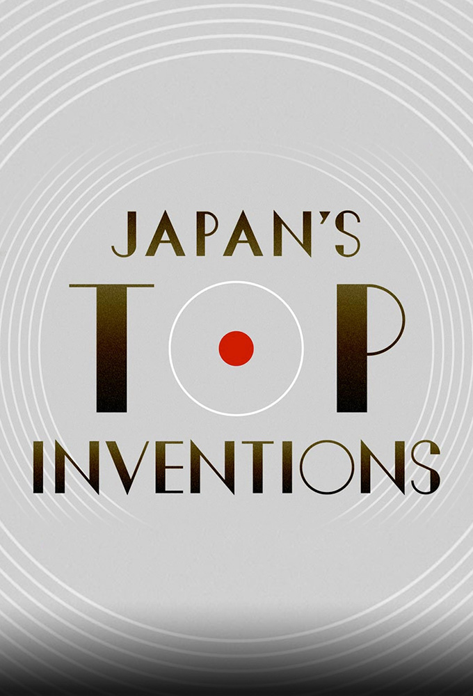 Japan's Top Inventions