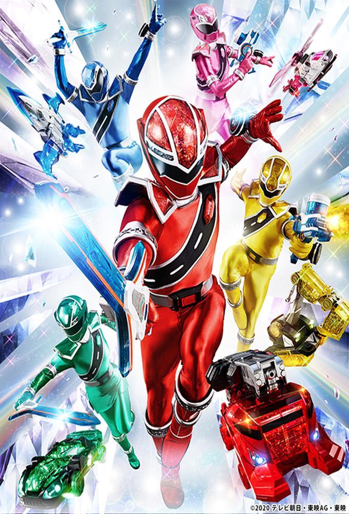 Machine Sentai Kiramager