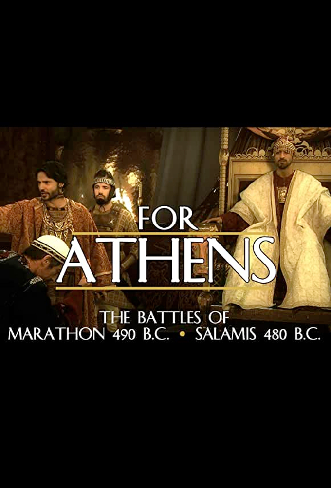 For Athens on FREECABLE TV